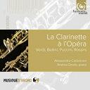 【輸入盤】『オペラ座のクラリネット〜イタリア・オペラ編曲集』 カルボナーレ、ディンド [ Clarinet Classical ]