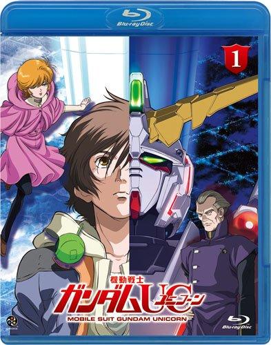 機動戦士ガンダムUC 1【Blu-ray】 [ 藤村歩 ]...:book:13311774