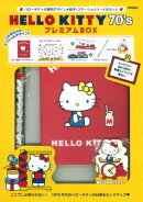 HELLO��KITTY��70��s���ץ�ߥ���BOX