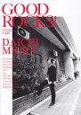 GOOD ROCKS!(Vol.83) [ ロックスエンタテインメント合同会社 ]