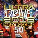 其它 - ULTRA DRIVE BEST OF 2016 PARTY ROCK MIX 50TUNES mixed by DJ KAZ [ DJ KAZ ]