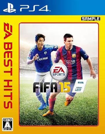 EA BEST HITS FIFA 15 PS4版