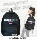 outdoor products �� MICHIKO LONDON KOSHINO �ǥ��ѥå�