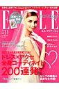 【送料無料】ELLE mariage(no 11)