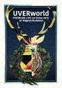 UVERworld Premium Live on X'mas Nippon Budokan 201