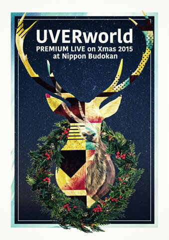 UVERworld Premium Live on X'mas Nippon Budokan 2015(初回生産限定盤) [ UVERworld ]