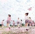 【特典生写真付き】桜の木になろう / 初回限定盤 Type-A DVD付 (握手会イベント参加券1種ランダム封入)