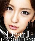 【特典生写真付き】Dear J(CD+DVD)(Type-B)
