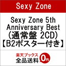 ��������ŵ��Sexy Zone 5th Anniversary Best (�̾��� 2CD)���ָ���5th Anniversary ���ڥ���롦�ץ饤�����͡�(��