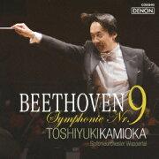 ベートーヴェン:交響曲 第9番≪合唱≫