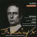 RIASフルトヴェングラーベストセレクション 4::ベートーヴェン:交響曲第3番「英雄」/グルック:「アルチェステ」序曲/ヘンデル:合奏協奏曲 作品6の5 [ ヴィルヘルム・フルトヴェングラー ]