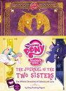 乐天商城 - My Little Pony: The Journal of the Two Sisters: The Official Chronicles of Princesses Celestia and L MY LITTLE PONY THE JOURNAL OF [ Amy Keating Rogers ]