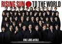 【先着特典】RISING SUN TO THE WORLD (初回限定盤 CD+Blu-ray+スマプラ)(オリジナルクリアファイル(A4サイズ / 1種)) [ EXILE TRI..
