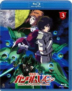 機動戦士ガンダムUC 3【Blu-ray】 [ 藤村歩 ]...:book:14032681