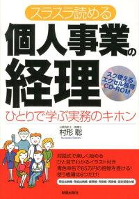 CD-ROM�ե��饹���ɤ��Ŀͻ��Ȥη��������3��[¼����]