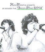 GREEN MIND 2014【Blu-ray】