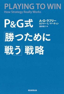P��G���־��Ĥ�����臘����ά
