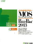 Microsoft��Office��Specialist��Microsoft��Po������