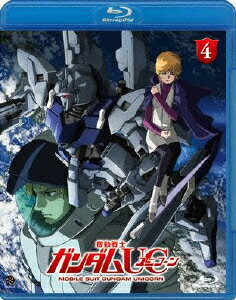 機動戦士ガンダムUC 4【Blu-ray】 [ 藤村歩 ]...:book:15501937