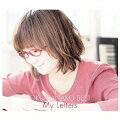 奥華子BEST -My Letters- Special Edition(スペシャル盤 CD+DVD)