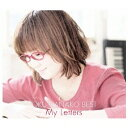 奥華子BEST -My Letters- Special Edition(スペシャル盤 CD DVD) 奥華子
