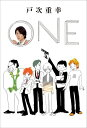 ONE [ �ˎ��d�K ]