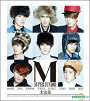 ��͢���ס� Super Junior - M / 2nd Mini Album - ������ �ʴڹ��ǡ�/Super Junior