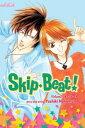 Skip Beat! (3-In-1 Edition), Vol. 2: Includes Vols. 4, 5 & 6 SKIP BEAT (3-IN-1 EDITION) VOL (Skip Beat! 3-In-I Edition) [ Yoshiki Nakamura ]