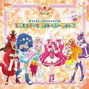 キラキラ☆プリキュアアラモード オリジナル・サウンドトラック...