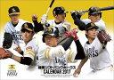 【卓上】福岡ソフトバンクホークス 2017年 カレンダー