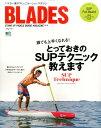 BLADES(vol.8)