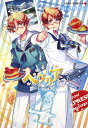 ヘタリア World・Stars 4 (ジャンプコミックス)...