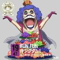 ワンピース ニッポン縦断!47クルーズCD in 山梨 FUN FUNキングダム!