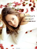 JESSICA'S SECRET [ 道端ジェシカ ]
