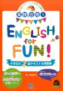 ENGLISH��for��FUN���ʾ�������2��ƥ����ȡ����꽸��