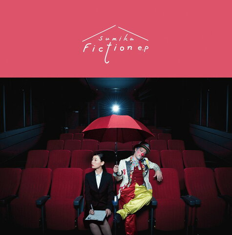 Fiction e.p (初回限定盤 CD+DVD) [ sumika ]