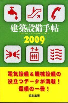 ����������ġ��2009��