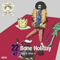 ワンピース ニッポン縦断!47クルーズCD in 静岡 Bone Holiday