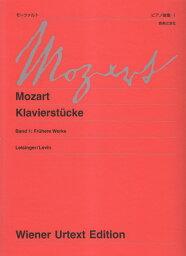 モーツァルト/ピアノ曲集(1)新訂版 ウィーン原典版 初期の作品 [ ヴォルフガング・アマデウス・モーツァルト ]