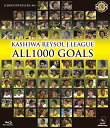 KASHIWA REYSOL J.LEAGUE ALL1000 GOALS【Blu-ray】 [ 柏