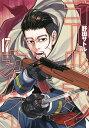 ゴールデンカムイ 17 (ヤングジャンプコミックス) [ 野...
