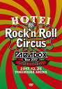 HOTEI Paradox Tour 2017 The FINAL?Rock'n Roll Circ