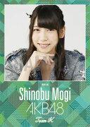 (卓上) 茂木忍 2016 AKB48 カレンダー