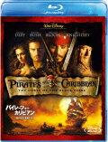 パイレーツ・オブ・カリビアン/呪われた海賊たち【Blu-ray】