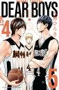 DEAR BOYS ACT4(5) (講談社コミックス月刊マガジン) [ 八神 ひろき ]