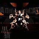 ��ǭ��Adult Black Cat��(������������� CD+DVD)