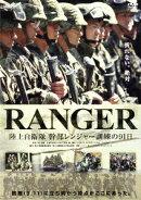 RANGER Φ�弫���� ������㡼�����91��