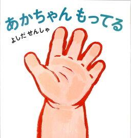伊藤理佐の画像 p1_16