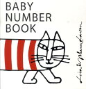 BABY NUMBER BOOK [ リサ・ラーション ]