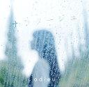 ナラタージュ (初回限定盤 CD+DVD) [ adieu ]
